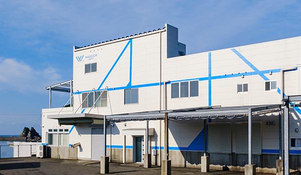 ヤマサ𦚰口水産工場外観