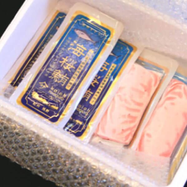 届いた冷凍商品