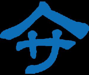 ヤマサ𦚰口水産ロゴ